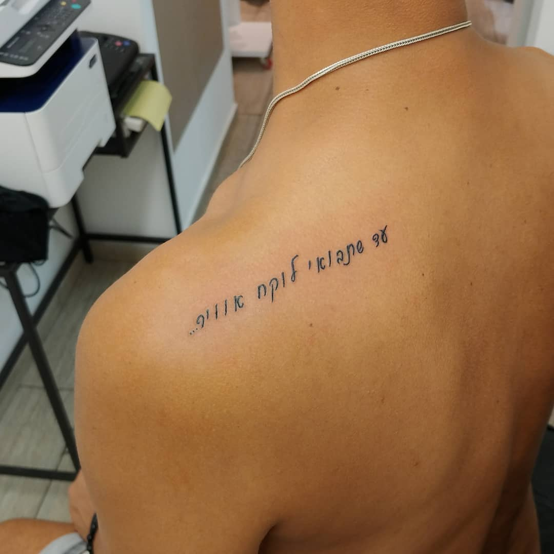 101 Hebrew Tattoo Ideas Showcase Your Love for Hebrew