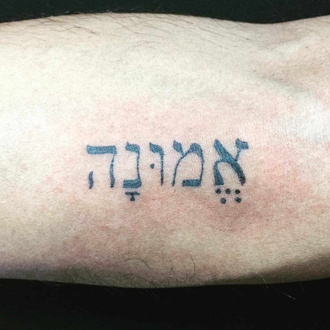 1e5cac5be9c38 101+ Hebrew Tattoo Ideas: Showcase Your Love for Hebrew! - Wild ...